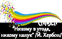 Ирида Сливен Лого