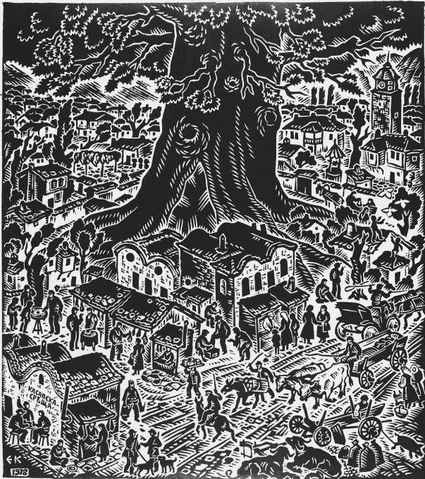 Сливен. Евгени Курдов Линогравюра, 1972